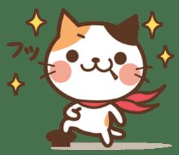 Cool cat & Loose cat sticker #3957050