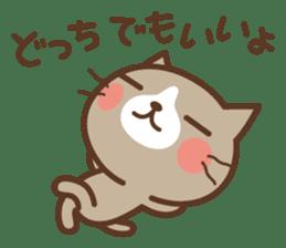 Cool cat & Loose cat sticker #3957052