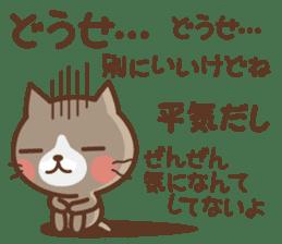 Cool cat & Loose cat sticker #3957054