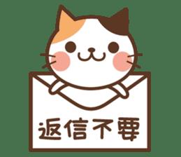 Cool cat & Loose cat sticker #3957056