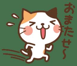 Cool cat & Loose cat sticker #3957057