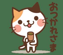 Cool cat & Loose cat sticker #3957058