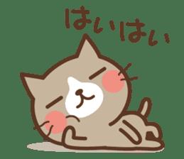 Cool cat & Loose cat sticker #3957059
