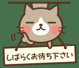 Cool cat & Loose cat sticker #3957061