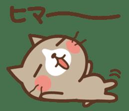 Cool cat & Loose cat sticker #3957068
