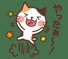 Cool cat & Loose cat sticker #3957071