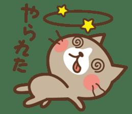 Cool cat & Loose cat sticker #3957075
