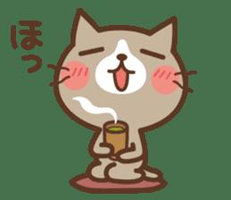 Cool cat & Loose cat sticker #3957076