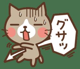 Cool cat & Loose cat sticker #3957077
