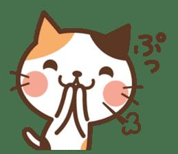 Cool cat & Loose cat sticker #3957080