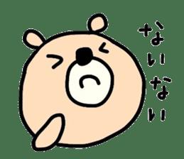 Loose bear sticker sticker #3960504