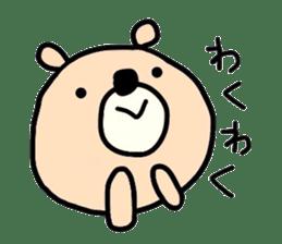 Loose bear sticker sticker #3960505