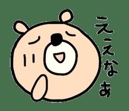 Loose bear sticker sticker #3960506
