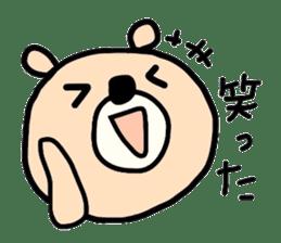 Loose bear sticker sticker #3960507