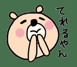Loose bear sticker sticker #3960508