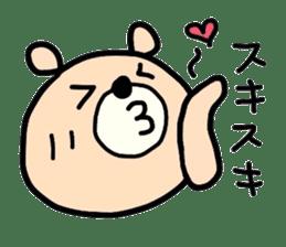 Loose bear sticker sticker #3960510