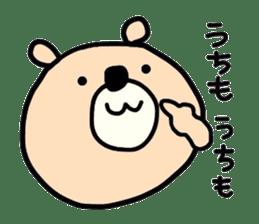Loose bear sticker sticker #3960511