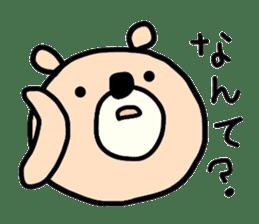 Loose bear sticker sticker #3960512