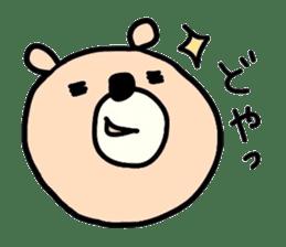 Loose bear sticker sticker #3960513