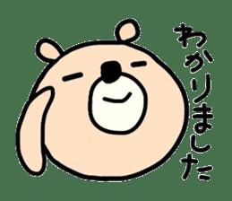 Loose bear sticker sticker #3960516