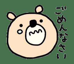 Loose bear sticker sticker #3960517