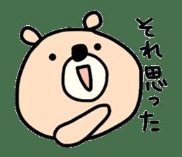 Loose bear sticker sticker #3960519
