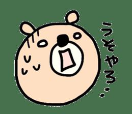 Loose bear sticker sticker #3960521