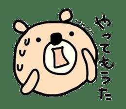 Loose bear sticker sticker #3960522