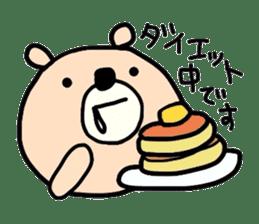 Loose bear sticker sticker #3960525