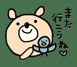 Loose bear sticker sticker #3960526