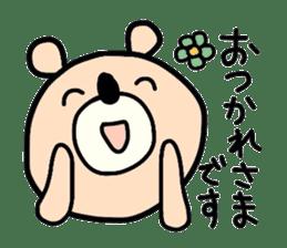 Loose bear sticker sticker #3960527