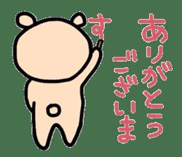 Loose bear sticker sticker #3960528