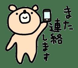Loose bear sticker sticker #3960531