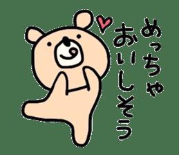 Loose bear sticker sticker #3960534