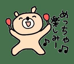 Loose bear sticker sticker #3960535