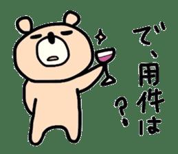 Loose bear sticker sticker #3960539