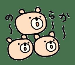 Loose bear sticker sticker #3960540