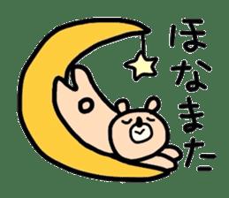 Loose bear sticker sticker #3960541