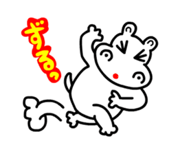 Kaba Hippo Boy sticker #3968600