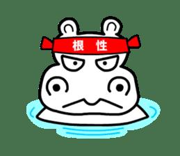 Kaba Hippo Boy sticker #3968614