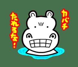 Kaba Hippo Boy sticker #3968618