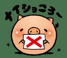 Gunma prefecture Maebashi city Coroton sticker #3970472