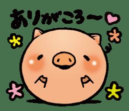 Gunma prefecture Maebashi city Coroton sticker #3970479