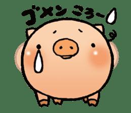 Gunma prefecture Maebashi city Coroton sticker #3970482