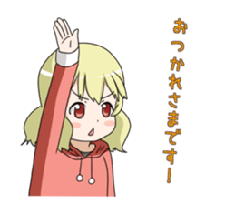 Blonde girl Kotoha sticker #3972870