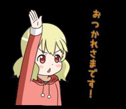 Blonde girl Kotoha sticker #3972870