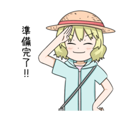 Blonde girl Kotoha sticker #3972873