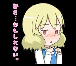 Blonde girl Kotoha sticker #3972876