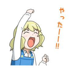 Blonde girl Kotoha sticker #3972878