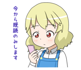 Blonde girl Kotoha sticker #3972883